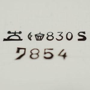 830er Silberstempel