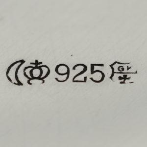 925er Silberstempel